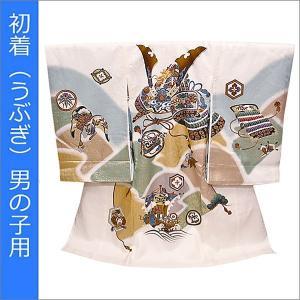 産着 お宮参り 男 正絹 刺繍 新品 白地に兜柄|kimono-waku