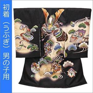 産着 お宮参り 男 正絹 刺繍 新品 黒地に兜柄|kimono-waku