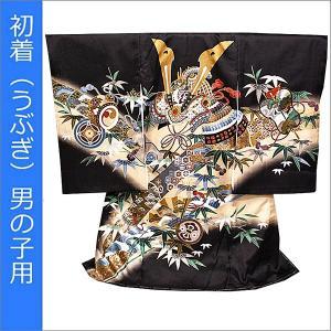 産着 お宮参り 男 正絹 新品 黒地に兜柄|kimono-waku