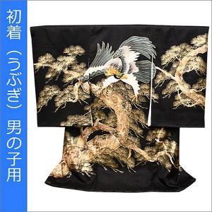 産着 お宮参り 男 正絹 刺繍 新品 黒地に鷹柄|kimono-waku