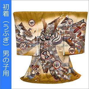 産着 お宮参り 男 正絹 刺繍 新品 金茶地に兜柄|kimono-waku