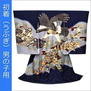 産着 お宮参り 男 正絹 刺繍 新品 紺地に鷹柄|kimono-waku