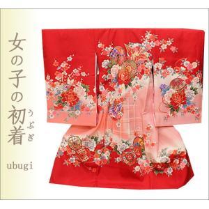 産着 お宮参り 女 絹 初着 女児用 正絹 お宮詣り お祝い着 赤|kimono-waku