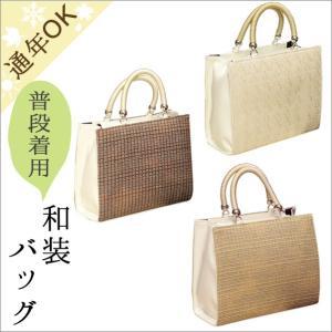 和装バッグ 絹100% 全5種類 日本製 きもの バッグ おしゃれ 50代|kimono-waku