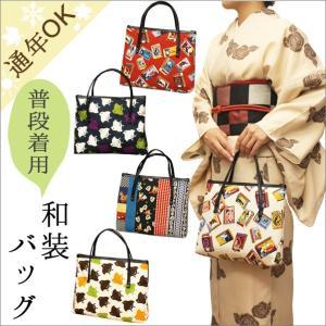 トートバッグ型 和装バッグ おしゃれなモダン柄(1) 全5種類 日本製|kimono-waku