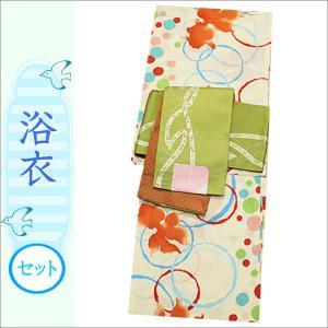 浴衣2点セット 17-14.クリーム地に金魚柄の浴衣と黄緑色地に幾何学柄の帯 フリーサイズ|kimono-waku