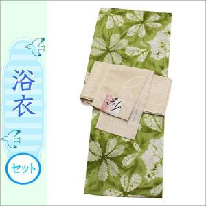 浴衣2点セット 17-20.黄緑のぼかし地に絞り風花柄の浴衣とクリーム地に変わり七宝柄の帯 フリーサイズ|kimono-waku