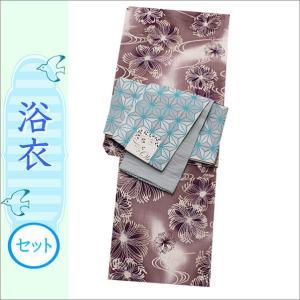 浴衣2点セット 17-25.赤紫系ぼかし地に花柄の浴衣と水色系地に麻の葉柄の帯 フリーサイズ|kimono-waku