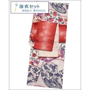 浴衣 レディース  2点セット S-15-18.白色地に扇面柄の浴衣と朱色のぼかし地に花柄の帯 フリーサイズ|kimono-waku