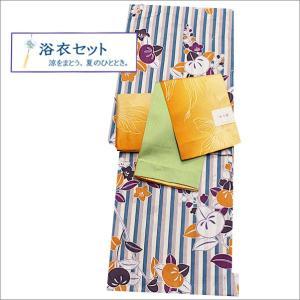 浴衣 レディース 大きいサイズ 2点セット T-16-13.縞地に華柄の浴衣とオレンジ色系地に金魚柄の帯 TLサイズ|kimono-waku