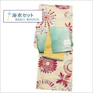 浴衣 レディース  2点セット T-16-17.ベージュ色系地に花火柄の浴衣とグリーン色系地に金魚柄の帯 フリーサイズ|kimono-waku