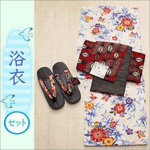 浴衣 レディース 3点セット フリーサイズ 17-3.アイボリー地に紅型調の梅と蝶柄の浴衣と赤色地に麻の葉柄の半幅帯|kimono-waku