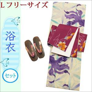 浴衣 セット 2018 レディース 3点セット Lフリーサイズ アイボリー地に金魚柄の浴衣と赤紫地に花柄の半幅帯|kimono-waku