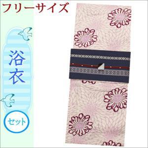 浴衣 セット 2018 レディース 4点セット フリーサイズ 赤藤色系美濃菊柄の浴衣と博多織の紗献上帯と三分紐と帯留め|kimono-waku