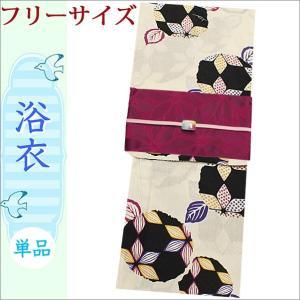 浴衣 セット 2018 レディース 4点セット フリーサイズ 黒色系丸に花柄の浴衣と半幅帯と三分紐と帯留め|kimono-waku