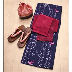浴衣 レディース  4点セット S-15-2.紺色地に千鳥柄の浴衣と赤色地に幾何学柄の半幅帯 フリーサイズ|kimono-waku