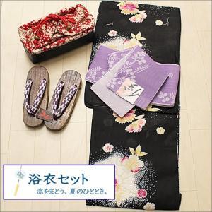浴衣 レディース  4点セット T-16-1.黒地に華柄の浴衣&濃い紫地に萩柄の半幅帯 フリーサイズ|kimono-waku