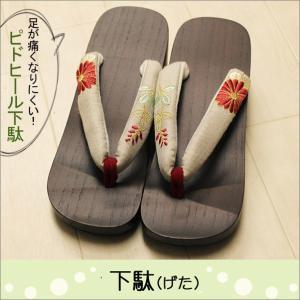 下駄 レディース 女性 痛くない ピドヒール LLサイズ 大きい 淡いグレー地に菊柄の鼻緒 kimono-waku