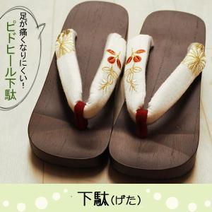 下駄 レディース 女性 痛くない ピドヒール LLサイズ 大きい 白地に菊柄の鼻緒 kimono-waku