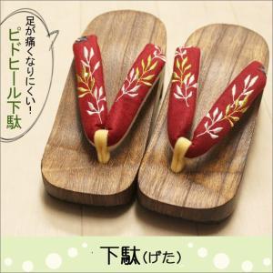 下駄 レディース 女性 痛くない ピドヒール LLサイズ 大きい 赤色地に柳とツバメ柄の鼻緒|kimono-waku