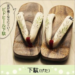 下駄 レディース 女性 痛くない ピドヒール LLサイズ 大きい 白地に柳とツバメ柄の鼻緒 kimono-waku
