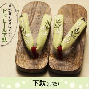 下駄 レディース 女性 痛くない ピドヒール LLサイズ 大きい グリーン地に柳とツバメ柄の鼻緒 kimono-waku