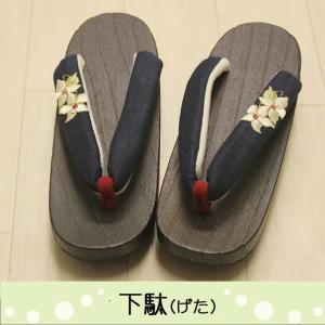 下駄 レディース 女性 麻 LLサイズ 紺色地にてっせん柄の麻素材の鼻緒|kimono-waku