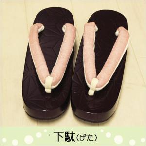 下駄 レディース 女性 麻 フリーサイズ ピンク色地の麻素材の鼻緒|kimono-waku