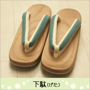 下駄 レディース 女性 麻 フリーサイズ 青緑地の麻素材の鼻緒|kimono-waku