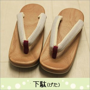 下駄 レディース 女性 麻 フリーサイズ 淡いグレー地の麻素材の鼻緒|kimono-waku