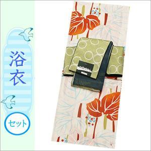 浴衣 レディース 大きいサイズ 2点セット 17-6.アイボリー地に葉柄の浴衣と黄緑色地に丸柄の帯|kimono-waku
