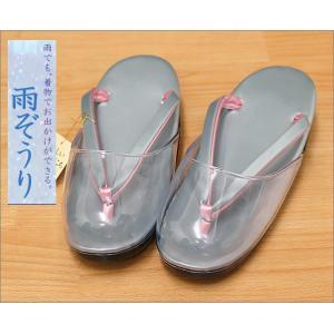 LLサイズ   日本製 雨草履 T-16-7 青磁色の台(濃いピンク系)|kimono-waku