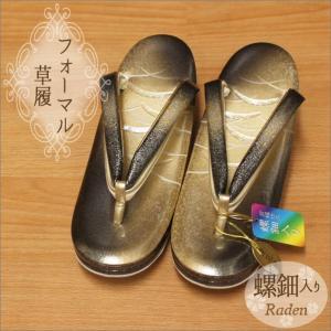 草履 礼装 螺鈿(らでん)入り Mサイズ 黒色台に露芝柄 日本製 レディース|kimono-waku