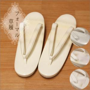 草履 レディース 礼装 Lサイズ 礼装用 全4種類 日本製|kimono-waku