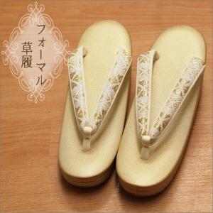 草履 礼装 Mサイズ 白梅謹製 二枚台 ゴールド系 日本製 卒業式 入学式|kimono-waku