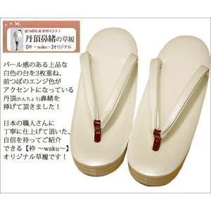 日本製  三枚重ね台の丹頂鼻緒の草履 S/M/Lサイズ  パール合皮白色  |kimono-waku