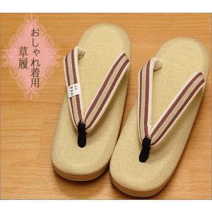 紗織 草履 Lサイズ zuren 17-27 結城紬の鼻緒  日本製|kimono-waku