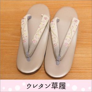 ウレタン底の草履 17-19. 亜麻色の台にぼかしの鼻緒(フリーサイズ)|kimono-waku