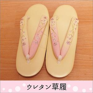 ウレタン底の草履 17-42. クリーム色の台にぼかしの鼻緒(フリーサイズ)|kimono-waku