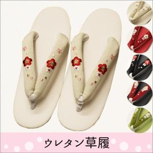 草履 レディース 普段履き ウレタン底 フリーサイズ 梅柄の鼻緒 全6色|kimono-waku