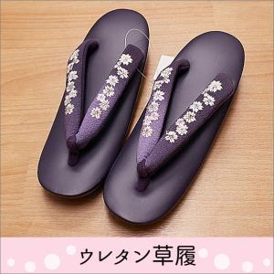 ウレタン底の草履 17-27 濃いパープル系の台にパープル系のぼかし鼻緒  LLサイズ|kimono-waku
