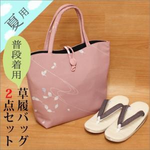 夏着物用 草履バッグセット 普段着用 濃いピンク色のバッグと焦げ茶色鼻緒の亜麻草履・フリーサイズ|kimono-waku