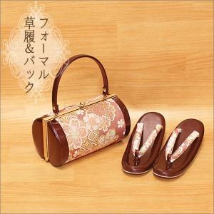 振袖用 草履バッグセット フリーサイズ レッド系の草履&バッグ|kimono-waku