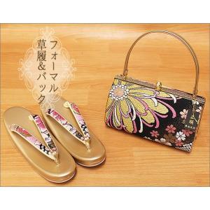 成人式振袖草履バッグセット l 黒 レディース フリーサイズ 黒・ピンク系の草履バックセット|kimono-waku