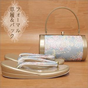 草履バッグセット 成人式 ゴールド 振袖 シャンパンゴールド系の草履&バッグ Lサイズ|kimono-waku