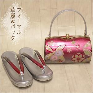 振袖用 草履バッグセット (Lフリーサイズ) 17-51.シルバー系の草履&バッグ kimono-waku