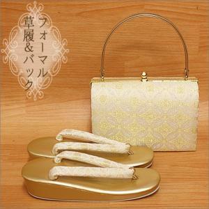 礼装用・草履バッグセット 17-6.ゴールド系の草履&バッグ  フリーサイズ kimono-waku