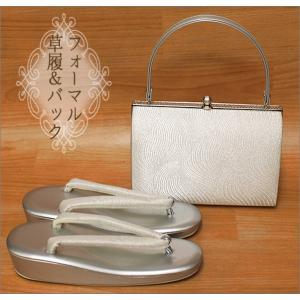 草履バッグセット 礼装 結婚式 留袖  訪問着 シルバー系の草履バッグセット フリーサイズ|kimono-waku