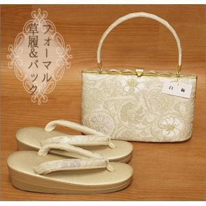 留袖用草履バッグセット 結婚式用草履バッグセット 礼装用 訪問着 白梅謹製 ゴールド系の草履バッグセット Mサイズ|kimono-waku