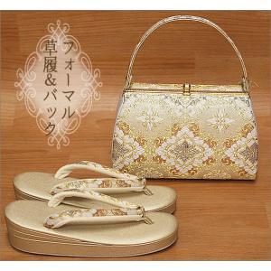 西陣織留袖用草履バッグセット 留袖用草履バッグセット 結婚式用草履バッグセット 訪問着 フリーサイズ ゴールド系 日本製|kimono-waku